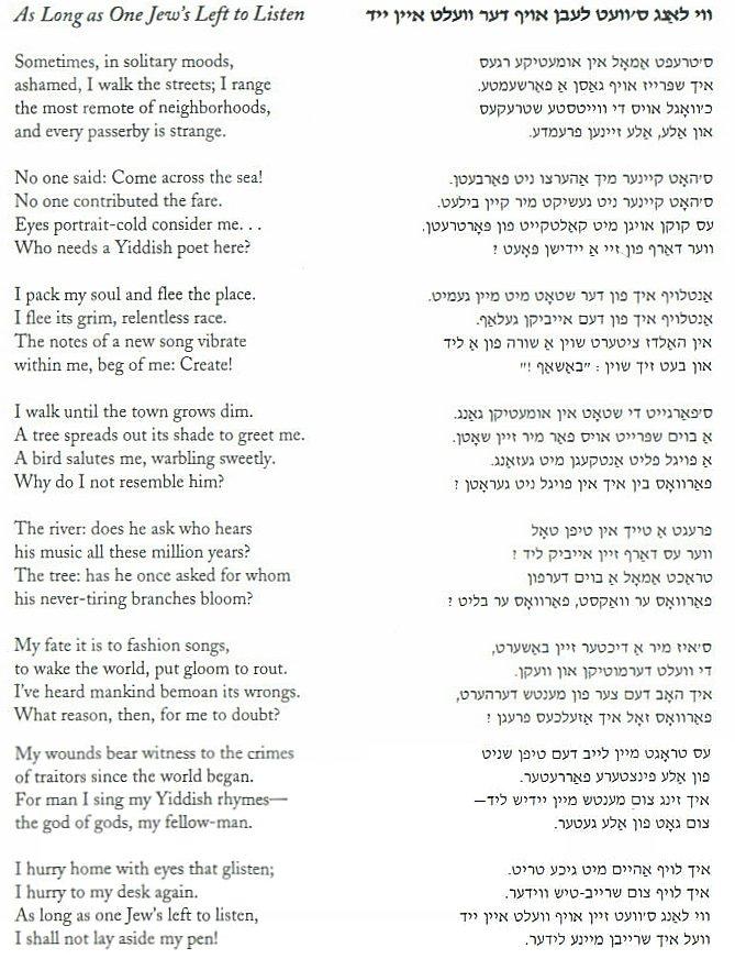 The Poetry of Dora Teitelboim